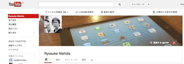 Ryosuke Nishida  YouTube