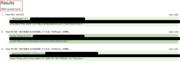 Search Regex  覚醒する  CDiP  WordPress 4