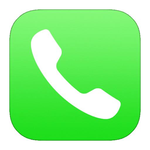 [For Blogger] ブログで IPhone のデフォルトアイコン画像を使いたい