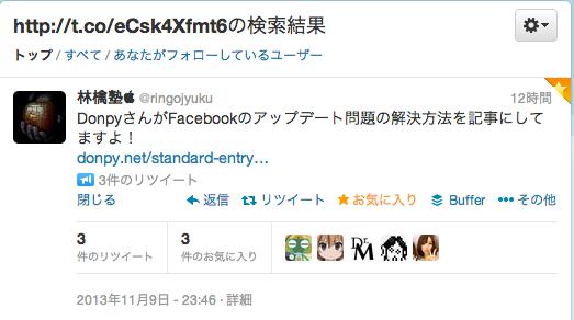 Twitter  検索  http t co eCsk4Xfmt6 1 1